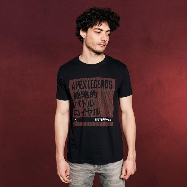 Apex Legends - Vintage Japanese T-Shirt schwarz