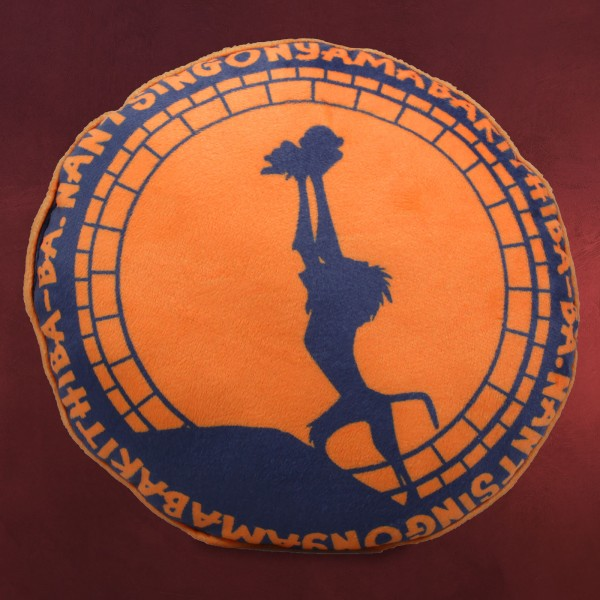 König der Löwen - Rafiki Circle of Life Kissen