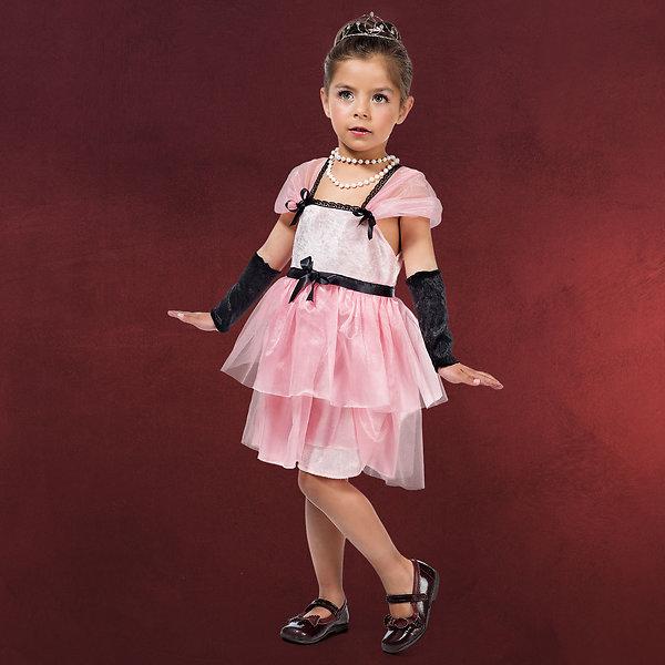 Hollywood Star - Kostüm Kinder