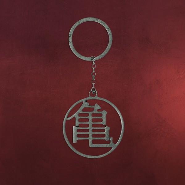 Dragon Ball Z - Kame Symbol Schlüsselanhänger